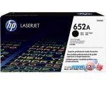 Картридж для принтера HP 652A (CF320A)