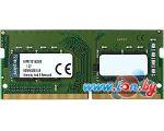 Оперативная память Kingston ValueRam 8GB DDR4 PC4-17000 SO-DIMM [KVR21S15S8/8]