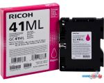 Картридж для принтера Ricoh GC 41ML (405767)