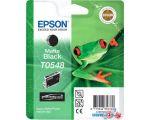 Картридж для принтера Epson C13T05484010