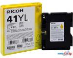Картридж для принтера Ricoh GC 41YL (405768)