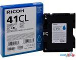 Картридж для принтера Ricoh GC 41CL (405766)