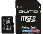 Карта памяти QUMO microSDXC UHS-1 64GB + адаптер (QM64GMICSDXC10U1) цена