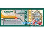 Фотобумага Lomond XL CAD&GIS Paper Economy 610 мм х 45 м 90 г/м2 (1202111) цена