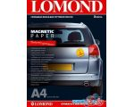 купить Фотобумага Lomond Magnetic Paper glossy A4, 660 г/м2 2л (2020345)