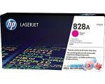 Картридж для принтера HP 828A [CF365A]