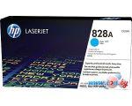 Картридж для принтера HP 828A [CF359A]