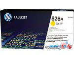 Картридж для принтера HP 828A [CF364A]
