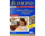 Фотобумага Lomond полуглянцевая двусторонняя A4 265 г/кв.м. 20 листов (1106301)