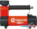 Автомобильный компрессор Агрессор AGR 30L