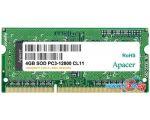 Оперативная память Apacer 4GB DDR3 SO-DIMM PC3-12800 [AS04GFA60CATBGJ] в интернет магазине