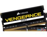 Оперативная память Corsair Vengeance 2x16GB DDR4 SO-DIMM PC4-21300 [CMSX32GX4M2A2666C18]