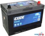 Автомобильный аккумулятор Exide Excell EB954 (95 А·ч) цена