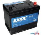 Автомобильный аккумулятор Exide Excell EB704 (70 А/ч)