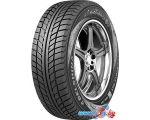 Автомобильные шины Белшина Artmotion Snow Бел-267 185/60R14 82T