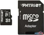 Карта памяти Patriot microSDXC LX Series (Class 10) 64GB + адаптер [PSF64GMCSDXC10] цена
