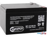 Аккумулятор для ИБП Kiper GP-12120 F2 (12В/12 А·ч)