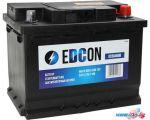 Автомобильный аккумулятор EDCON DC56480R (56 А·ч) цена