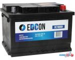 Автомобильный аккумулятор EDCON DC74680R (74 А·ч) в рассрочку