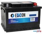 Автомобильный аккумулятор EDCON DC95800R (95 А·ч)