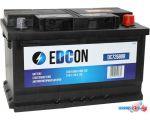 Автомобильный аккумулятор EDCON DC72680R (72 А·ч) в рассрочку