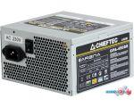 Блок питания Chieftec iArena GPA-500S8 500W