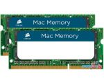 Оперативная память Corsair Mac Memory 2x4GB KIT DDR3 SO-DIMM PC3-10600 (CMSA8GX3M2A1333C9)