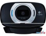 Web камера Logitech HD Webcam C615 цена