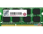 Оперативная память Transcend JetRam 4GB DDR3 SO-DIMM PC3-12800 (TS512MSK64V6N)