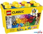 Конструктор LEGO 10698 Large Creative Brick Box