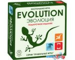 Настольная игра Правильные игры Эволюция. Подарочное издание