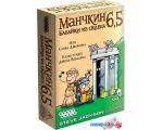 Настольная игра Мир Хобби Манчкин 6.5: Бабайки из склепа