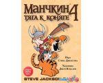 Настольная игра Мир Хобби Манчкин 4: Тяга к коняге
