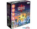 Настольная игра Мир Хобби Звёздные империи. Подарочное издание