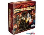 Настольная игра Мир Хобби Таверна Красный Дракон цена