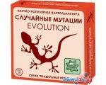 Настольная игра Правильные игры Эволюция. Случайные мутации