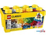 Конструктор LEGO 10696 Medium Creative Brick Box в интернет магазине