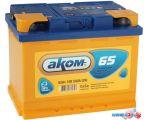 Автомобильный аккумулятор AKOM 6СТ-65VL (65 А·ч)