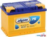 Автомобильный аккумулятор AKOM 6СТ-75VL (75 А·ч)