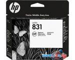 Печатающая головка HP 831 (CZ680A)