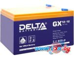 Аккумулятор для ИБП Delta GX 12-12 (12В/12 А·ч)