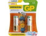 купить Батарейки GP Ultra Alkaline AA 2 шт. [15AMIN-2CR2]