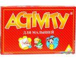 Настольная игра Piatnik Activity для малышей