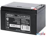 Аккумулятор для ИБП IPPON IP12-14 (12В/14 А·ч)