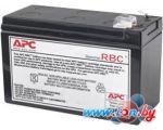 Аккумулятор для ИБП APC RBC110 (12В/7 А·ч)