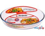 Форма для выпечки Perfecto Linea 12-240010