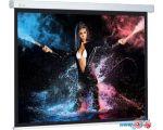 Проекционный экран CACTUS Wallscreen CS-PSW-180x180