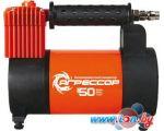 Автомобильный компрессор Агрессор AGR 50L