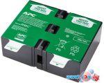 Аккумулятор для ИБП APC RBC123 (12В/7 А·ч)