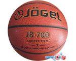 Мяч Jogel JB-700 (размер 7)